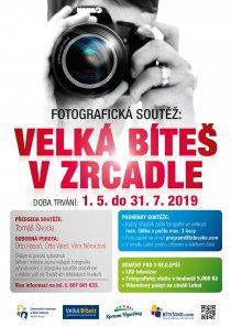Fotografická soutěž 2019